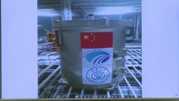 「嫦娥4号」搭載生物科学実験で綿花の種が発芽