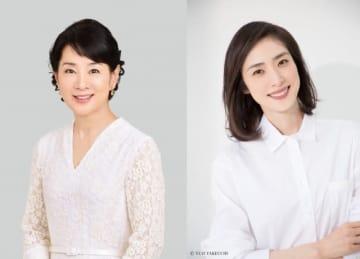 吉永小百合&天海祐希が再共演! - (C) 2019「最高の人生の見つけ方」製作委員会
