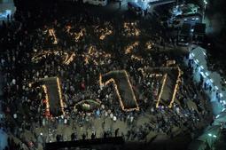 「1995 つなぐ 1.17」と浮かび上がった竹灯籠=17日午前5時20分、神戸市中央区加納通6、東遊園地(撮影・後藤亮平)