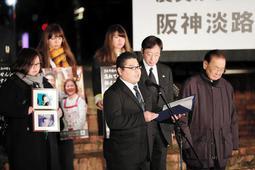 遺族代表として、震災から24年の思いを語る柴田大輔さん(中央)=17日午前5時56分、神戸市中央区加納町6、東遊園地(撮影・大山伸一郎)