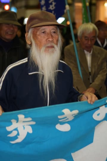 「19日佐世保市民の会」で行進する藤原さん=佐世保市内(2007年)