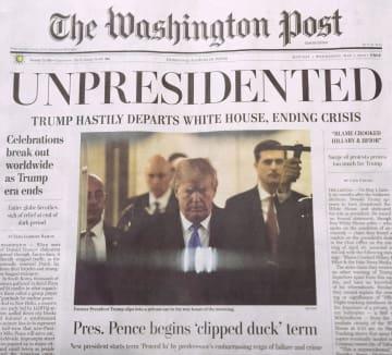 トランプ米大統領の辞任を伝える、ワシントン・ポスト紙に酷似した偽新聞=16日、ワシントン(UPI=共同)