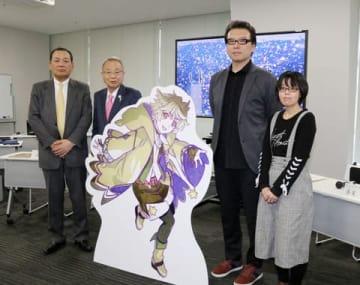 東京都豊島区とアニメグッズの専門店「アニメイト」が共同で制作した東京・池袋のPRアニメの会見の様子