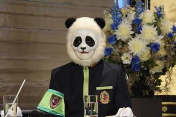 「パンダ」の特殊メークを施した新メンバーが登場する17日放送の「ぐるぐるナインティナイン」=日本テレビ提供
