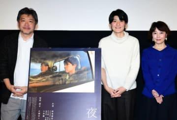 是枝裕和監督、広瀬奈々子監督、西川美和監督