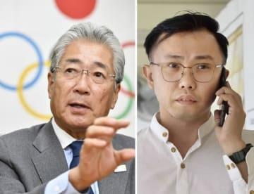 JOCの竹田恒和会長(左) タン・トンハン被告(右)