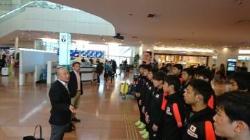 成田空港での解団式