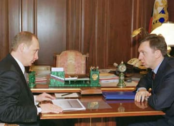 Vladimir Putin meets with Oleg V. Deripaska in 2002