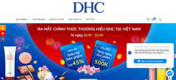 DHCはベトナムで代理店契約を締結し、本格的に商品を展開する。写真はベトナムでのDHC商品の販売サイト