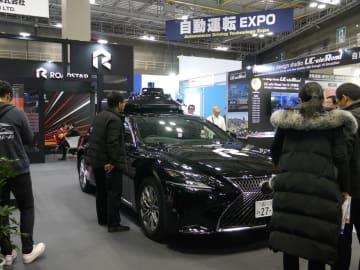 東京で自動車技術展開催 自動運転分野で中国企業が存在感