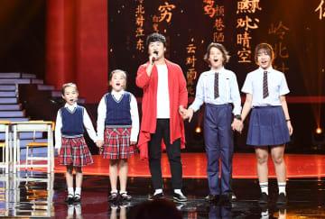 「国を越えた春節晩会」が国内外の文化交流を橋渡し 広西チワン族自治区