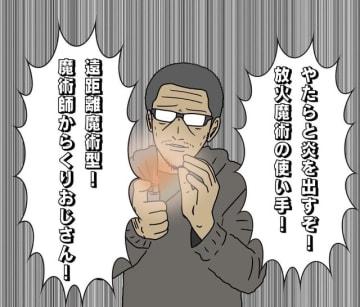 【吉田輝和の絵日記】見下ろし型ARPG『シャドー:アウェイクニング』魂を吸収して仲間を増やせ!