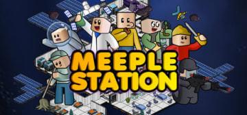 宇宙ステーションシム『Meeple Station』早期アクセス開始!―銀河を探索、採鉱、研究、貿易