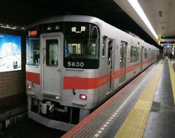 山陽電鉄車両=神戸市内