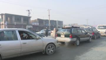 アフガン首都で爆弾テロ 4人死亡、113人負傷