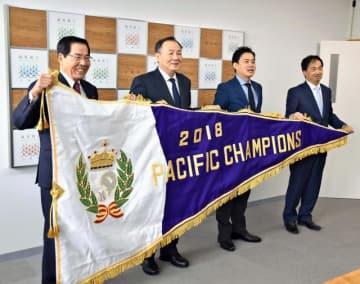 パ・リーグの優勝を日南市の崎田市長に報告する埼玉西武ライオンズの居郷社長(左から2人目、昨年11月)。同市は2月3日、お祝いもかねて海上パレードなどで選手らを歓迎する