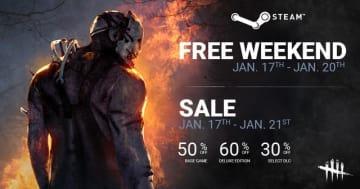 非対称対戦ホラー『Dead by Daylight』Steam版が週末無料プレイ開催! 最大60%オフのセールも実施