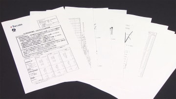 厚労省「勤労統計」の資料廃棄 異例の予算案修正
