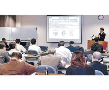 EPA発効へ特恵関税学ぶ 富山でセミナー