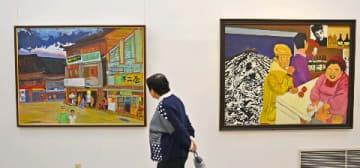 田川市の画家・植木さん直方で作品展 家族の足跡 絵画が語る [福岡県]