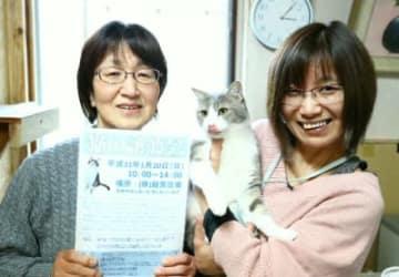 譲渡会への参加を呼び掛ける日本アニマルケースワーカー協会の村上光美理事(右)ら=別府市