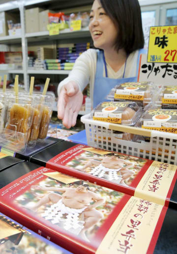 初場所限定で再販売が決まり、売店の店頭に並ぶ「稀勢の里弁当」=18日、両国国技館