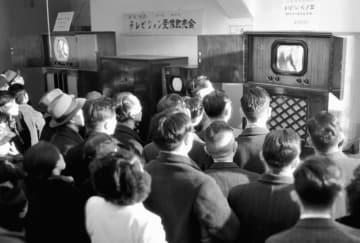 <あのころ>テレビ時代の幕開け