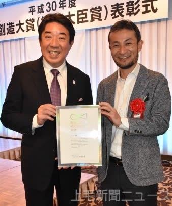 アーツ前橋の受賞を喜ぶ山本市長(左)と住友館長