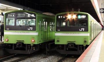 関西の鉄道事業者18社局、振替輸送の利用方法を変更_3月16日からは振替乗車票の配布も省略