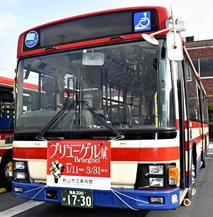 路線バスにブリューゲル展『マスク』 福島交通、作品あしらう
