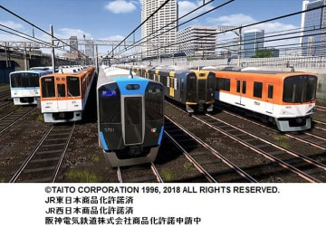 ゲーセンの「電車でGO!!」が大幅アップデート、阪神電車が走りだすぞーっ!