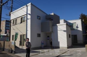 19日に開設する宿泊体験型モデルハウス