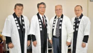 3月24日郡山開催 日本太鼓ジュニアコンクール