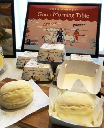 【実食レポ】大阪高島屋でしか買えない幻スイーツ「生クリームバーガー」がついに関東で食べられるぞ~
