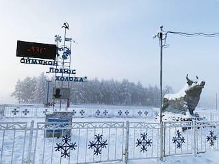 冷え込むロシア極東のオイミャコン=19日(共同)