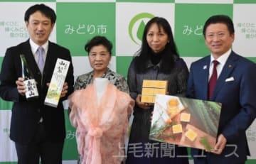 岡柳社長(右から2人目)ら人気投票で上位に選ばれた商品の製造者ら