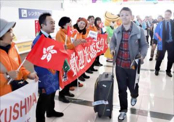 香港からの観光客=松茂町の徳島阿波おどり空港(2018年12月19日)