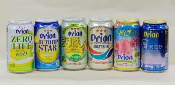 オリオンビールの主力商品