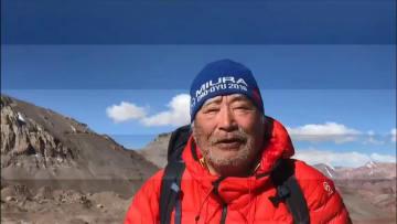 三浦雄一郎さん 本格登山開始 南米最高峰へ86歳が挑む