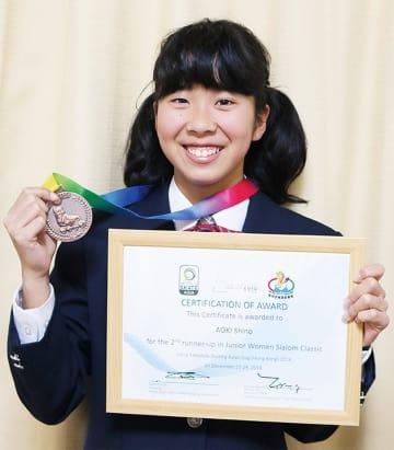 表彰状と銅メダルを持つ青木詩乃さん