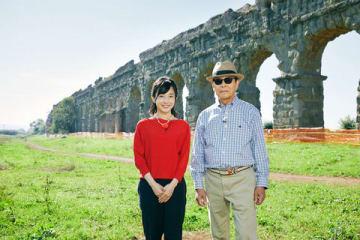 19日放送の「ブラタモリ」第123回「水の街・ローマ ~ローマは水なしにしてならず!?~」の一場面 (C)NHK
