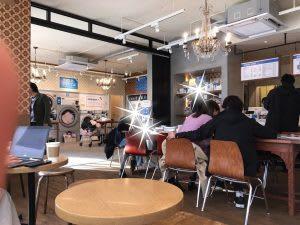 【東京・目黒】近所にほし~い!おしゃれなカフェつきコインランドリー