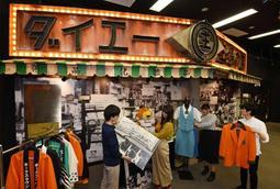 「主婦の店ダイエー」1号店を再現した展示=神戸市西区学園西町3、流通科学大(撮影・中西大二)