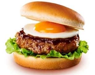 デミたま肉厚ハンバーガー。(画像:ロッテリア発表資料より)