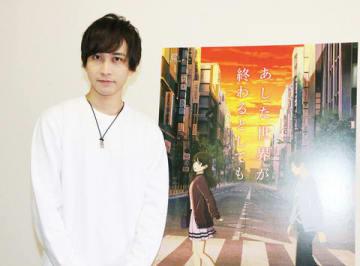 「あした世界が終わるとしても」でメインキャラクターのハザマ ジンの声優を務める中島ヨシキさん