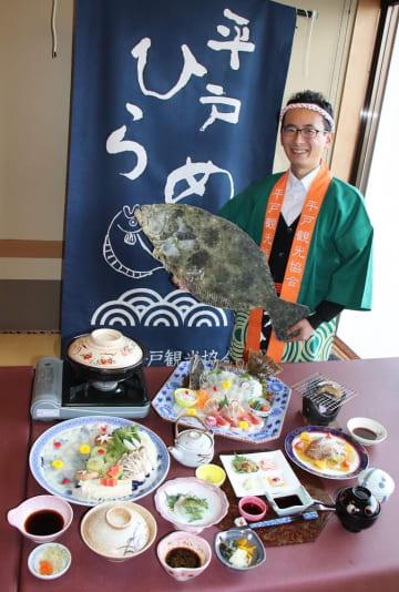 ヒラメを使った料理をPRする平戸観光協会の職員=平戸市大久保町、平戸海上ホテル