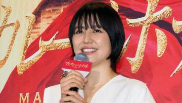 映画「マスカレード・ホテル」の試写会に登壇した長澤まさみさん
