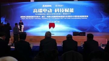 中外合弁新エネルギー自動車技術センター設立 江蘇省鎮江市