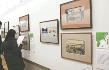 来館者が2種類の作品を見比べて浮世絵の世界を楽しんだ