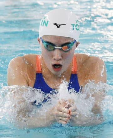 短水路の記録会で自己ベストをマークした大橋悠依の200メートル平泳ぎ=東京都豊島区